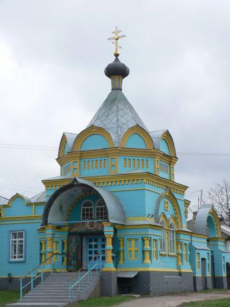 Історико-архітектурна пам'ятка Пантелеймонівська церква
