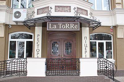 Ресторан-піцерія La ToRRe