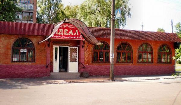 Кафе-магазин ІДЕАЛ