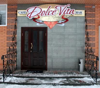 Кафе-бар Dolce Vita