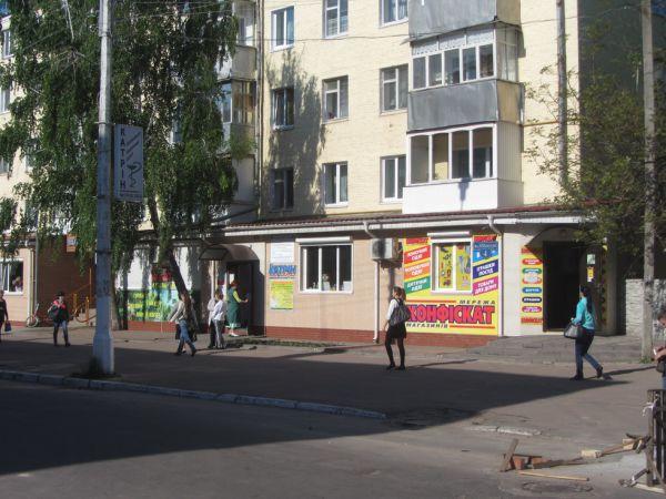 Лікувально-діагностичний центр КАТРІН