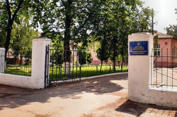 Медичний центр Прилуцька центральна районна лікарня
