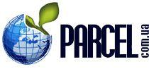 Садівник (parcel.com.ua)