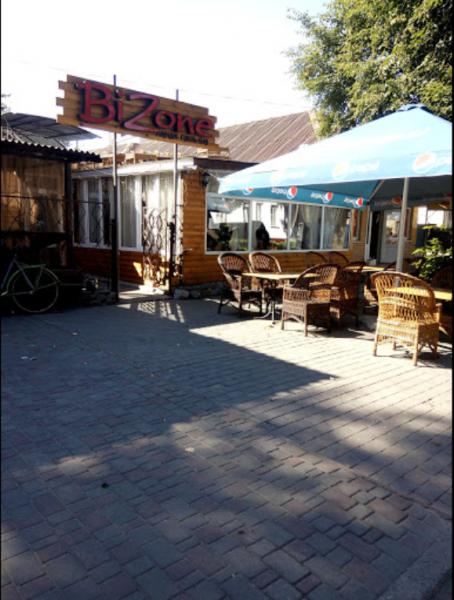 Bizone (Бизон)