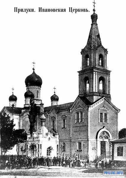 Історико-архітектурна пам'ятка Церква Іоана Предтечі (Іванівська церква)