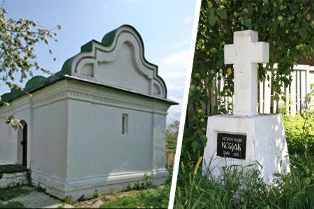 Історико-архітектурна пам'ятка Полкова скарбниця (Арсенал Галагана)