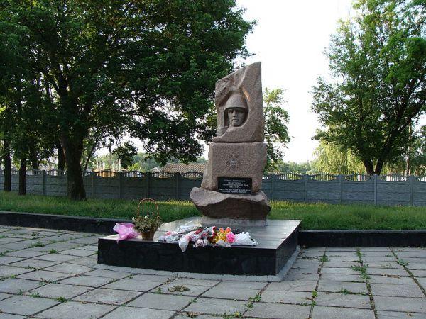 Культурна спадщина Пам'ятник загиблим у 2-й світовій війні воїнам-прилучанам