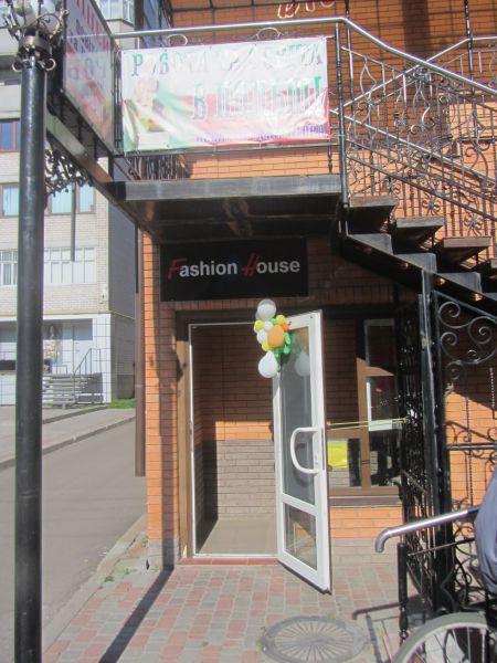 Магазин одягу Fashion House